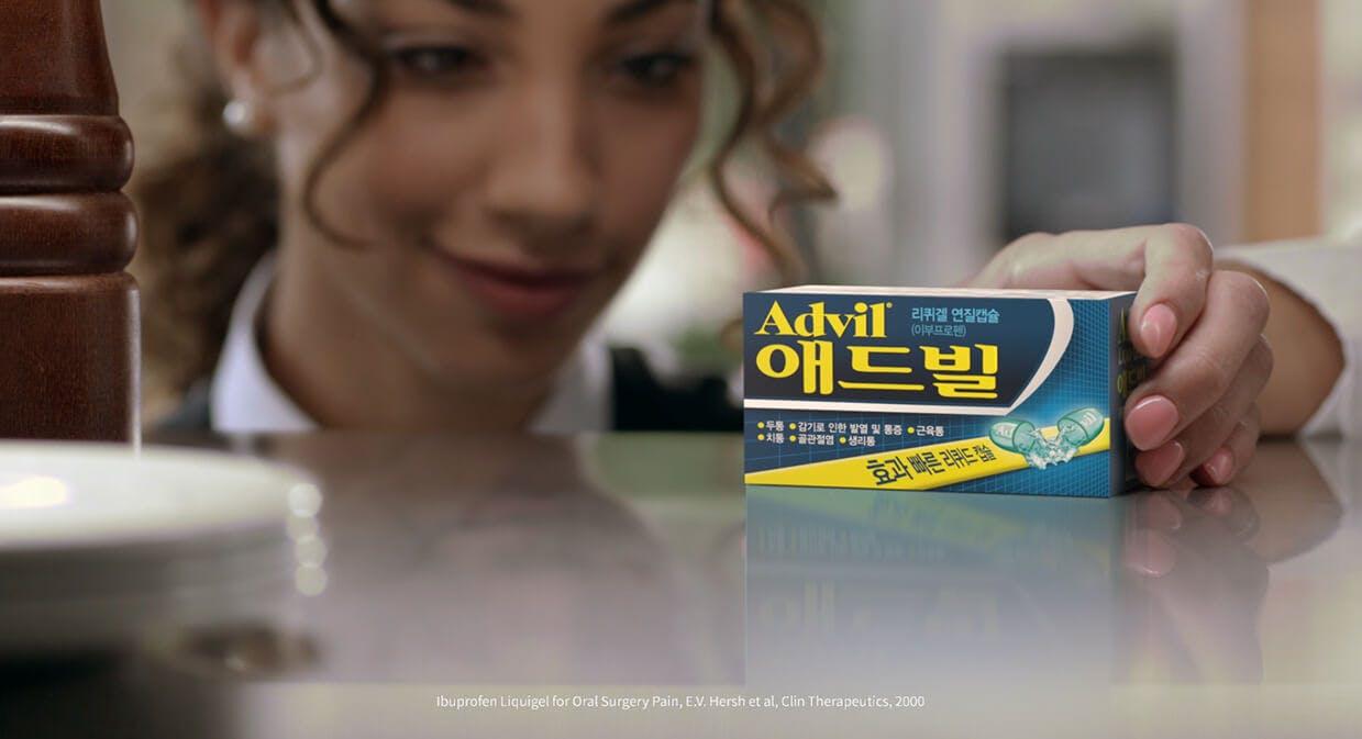 2017년 세계 판매 1위 진통제 브랜드 애드빌('30)