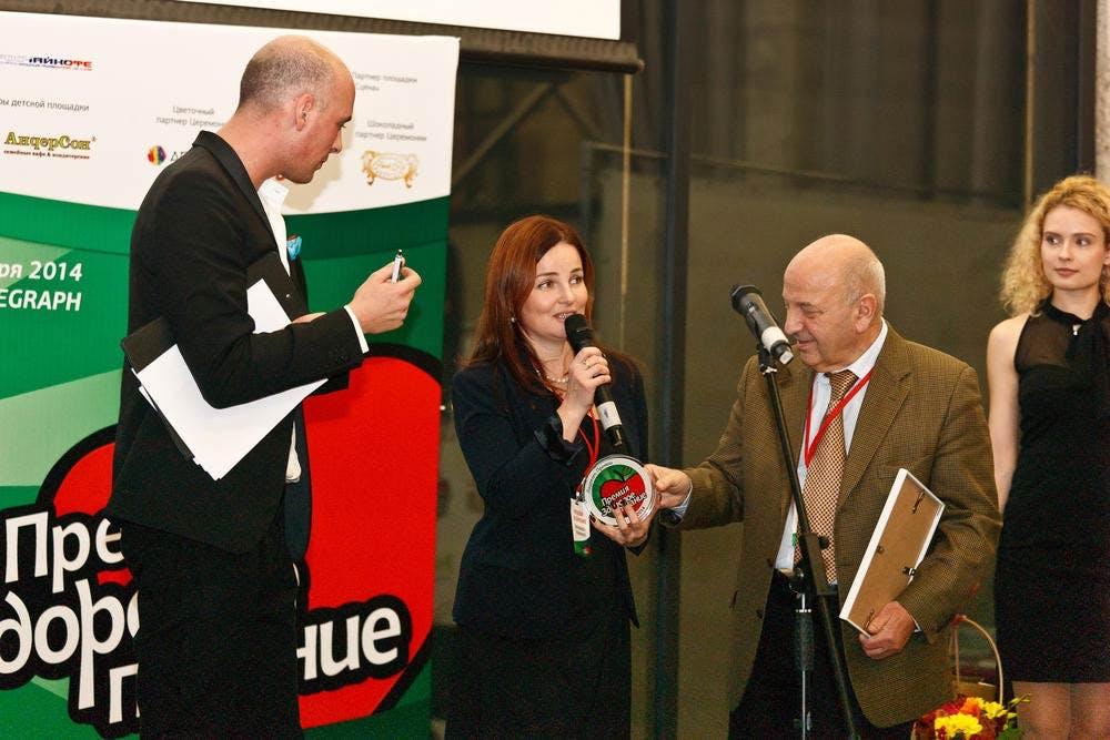 Присуждение бренду Бифиформ премии Здоровое питание 2014