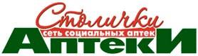 AptekiStolichki logo