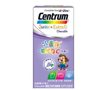「小善存」+維他命C咀嚼片(葡萄味) Centrum Junior + Extra C Chewable (Grape Flavour)