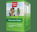 МУЛЬТИ-ТАБС КЛАССИК ПЛЮС