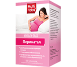 МУЛЬТИ-ТАБС ПЕРИНАТАЛ