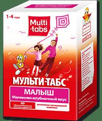 МУЛЬТИ ТАБС МАЛЫШ