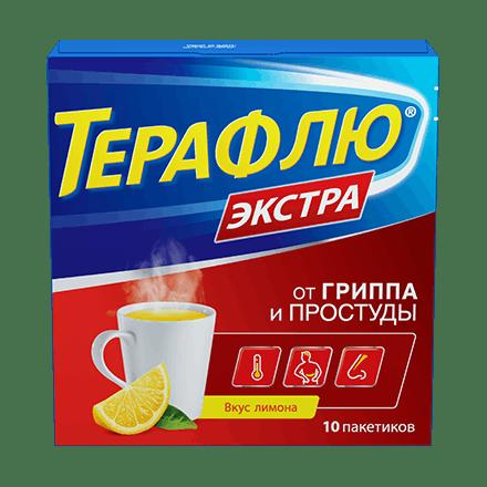 Терафлю® Экстра Лимон