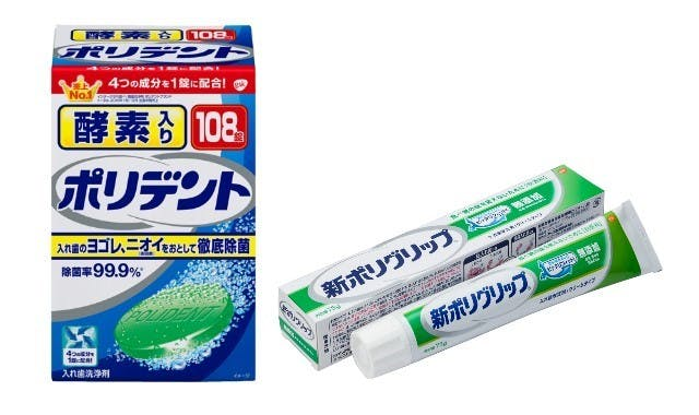 Polident/Poligrip product range