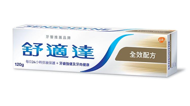 Sensodyne Multi Care