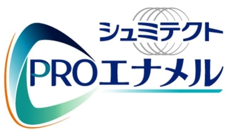 PROエナメルのロゴ
