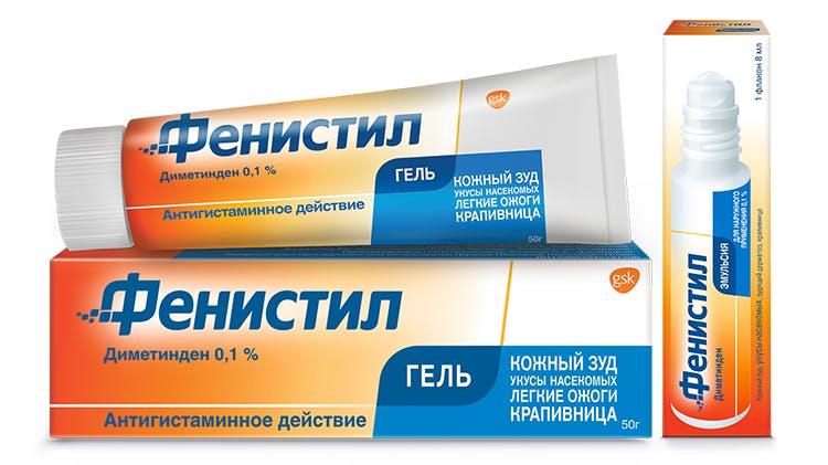 Изображение упаковок геля Фенистил и эмульсии Фенистил с шариковым аппликатором