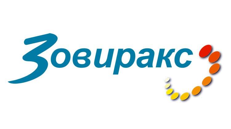 Логотип Зовиракс