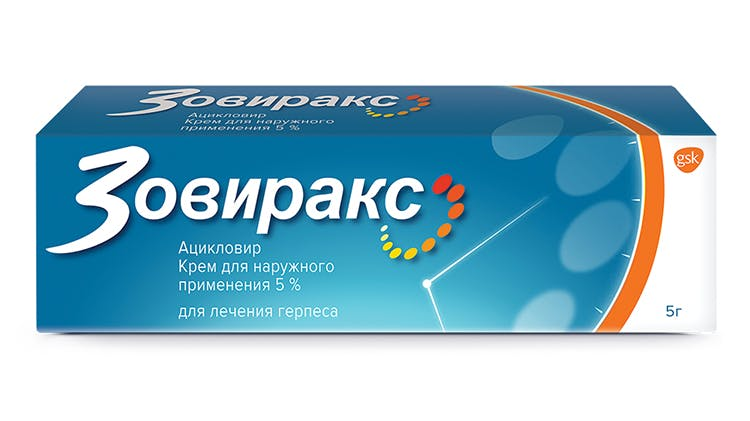 Изображение упаковки крема Зовиракс