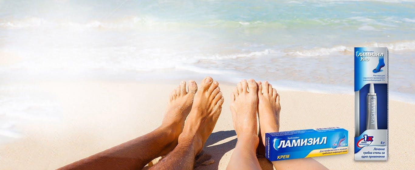 две пары здоровых стоп без грибка на пляже