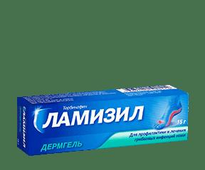 Ламизил дермгель пэкшот