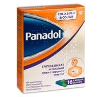 Panadol Cold & Flu & Cough