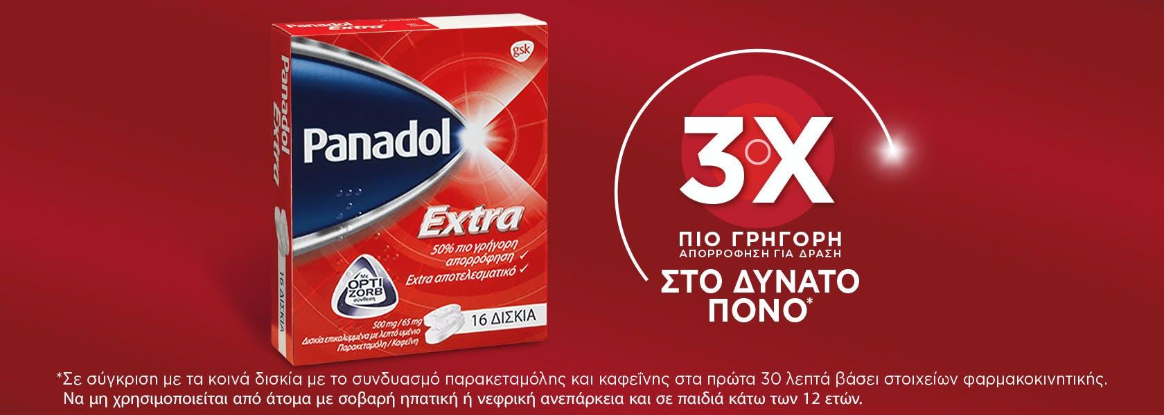 Panadol Cold & Flu