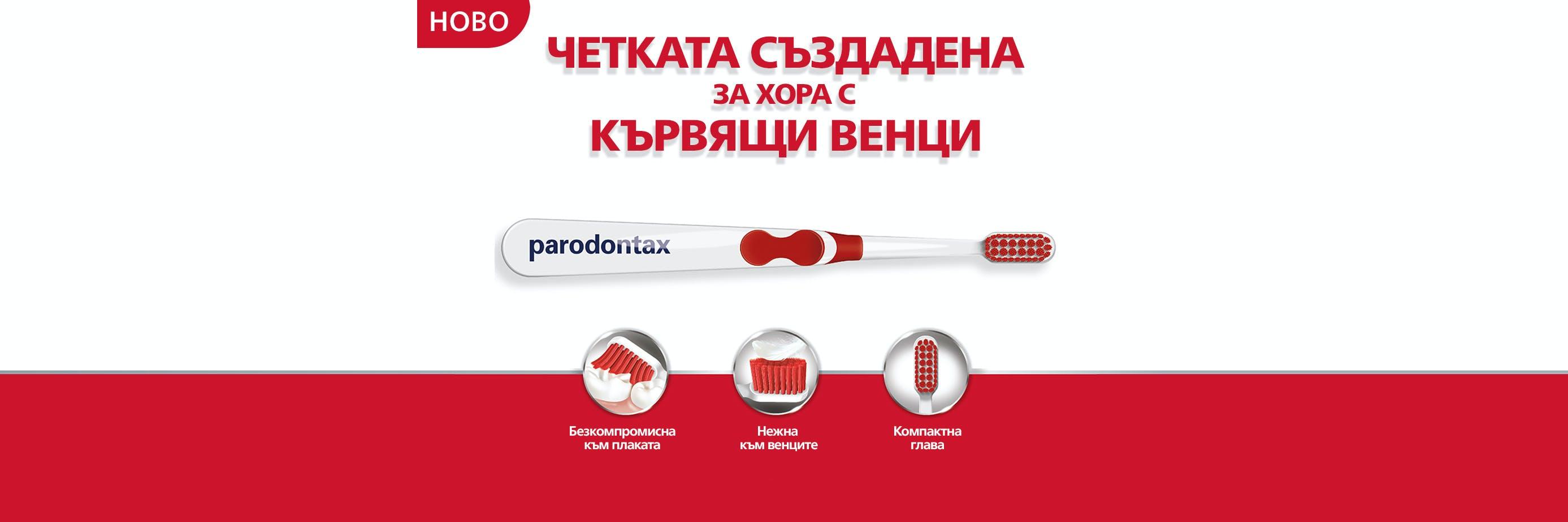 PDX_KV_APPROVED_170817