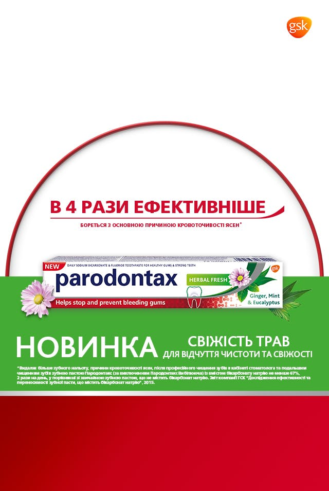 Daily specialist toothpaste