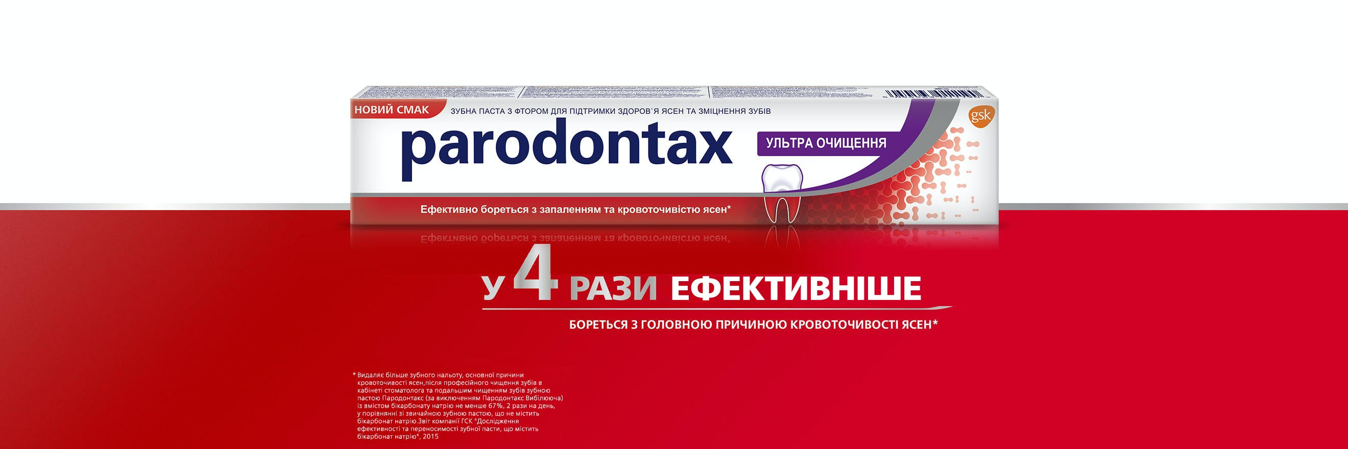 New parodontax Daily Ultra Clean toothpaste