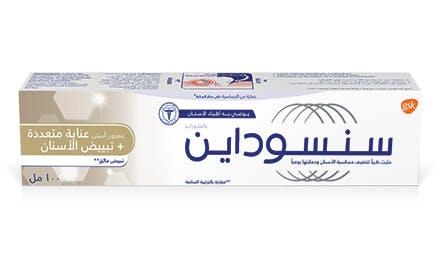 معجون سنسوداين عناية متعددة + تبييض الأسنان
