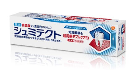 シュミテクト歯周病ダ ブルケア EX (クール リフレッシュミントフ レーバー)