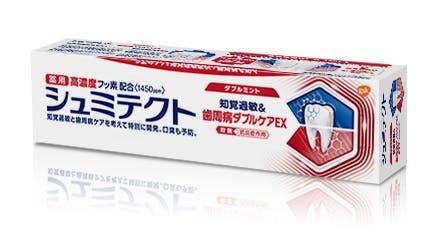 シュミテクト歯周病ダ ブルケア EX (ダブル ミントフレーバー)