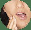 อาการของการเสียวฟัน