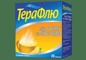 Theraflu® ExpressMax® Daytime Severe Cold & Cough Caplets